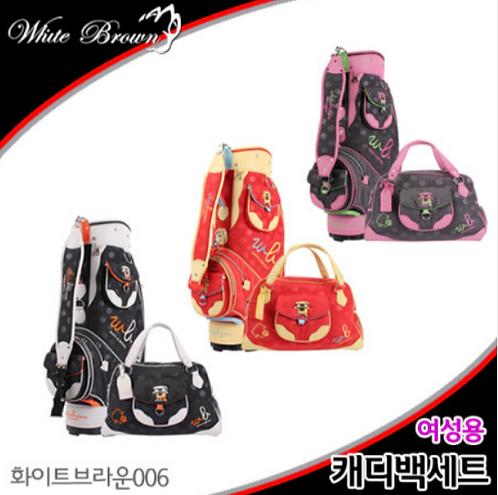 화이트브라운006 캐디백세트 여성용(정품)