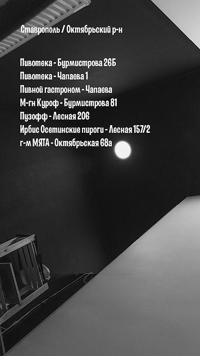 Октябрьский.jpg