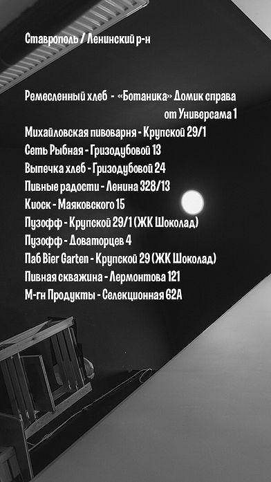 Ленинский.jpg