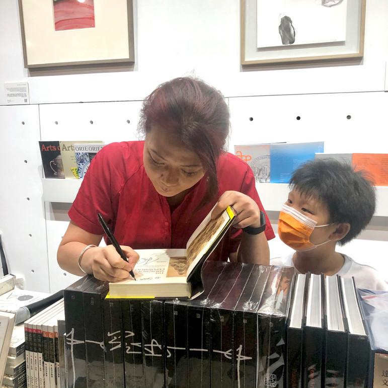 Meet The Author : Juan Du 杜鵑  |  17 June 2021