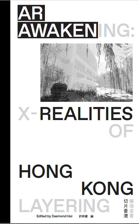 AR-AWAKENING: X-REALITIES OF HONG KONG LAYERING edited by Desmond Hui