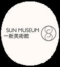 sun-museum.png