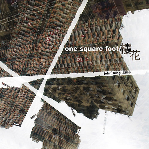 ONE SQUARE FOOT by John Fung
