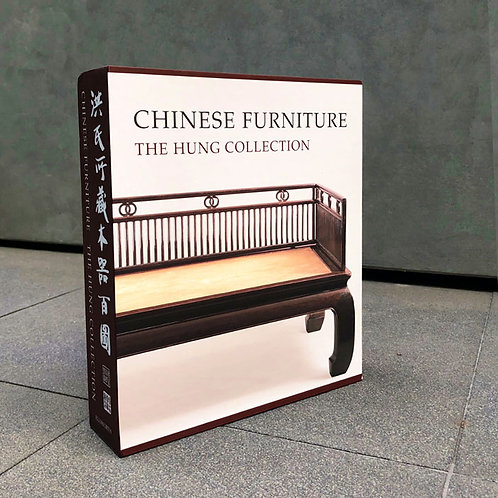 Chinese Furniture - The Hung Collection  洪氏收藏木器百圖