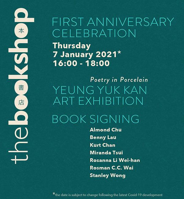 TheBookshop-1stAnniversary-Celebration.j
