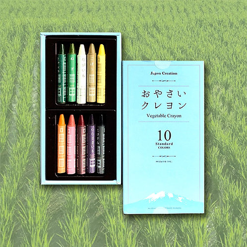 Vegetable Crayons Standard - 10 colours