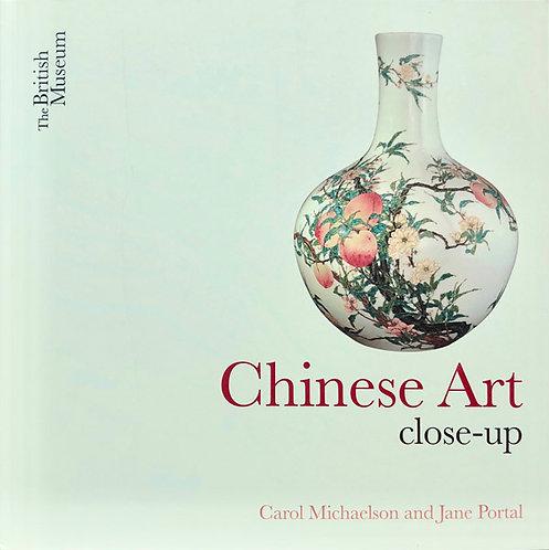 Chinese Art - Close Up |  The British Museum
