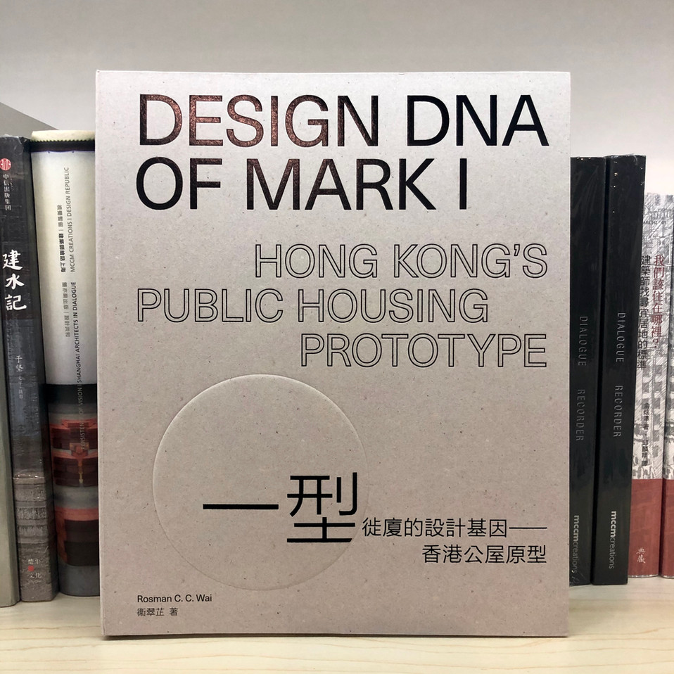 Design DNA of Mark I