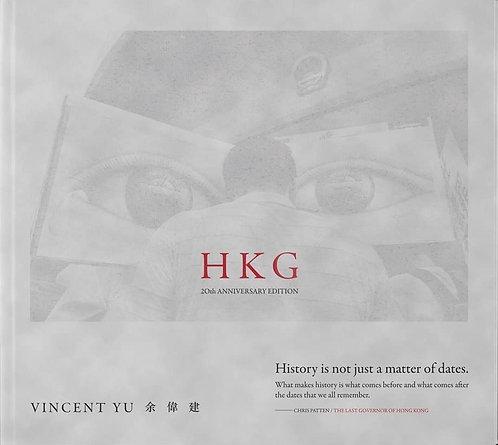 余偉建 : HKG - 20th Anniversary Edition, Vincent Yu