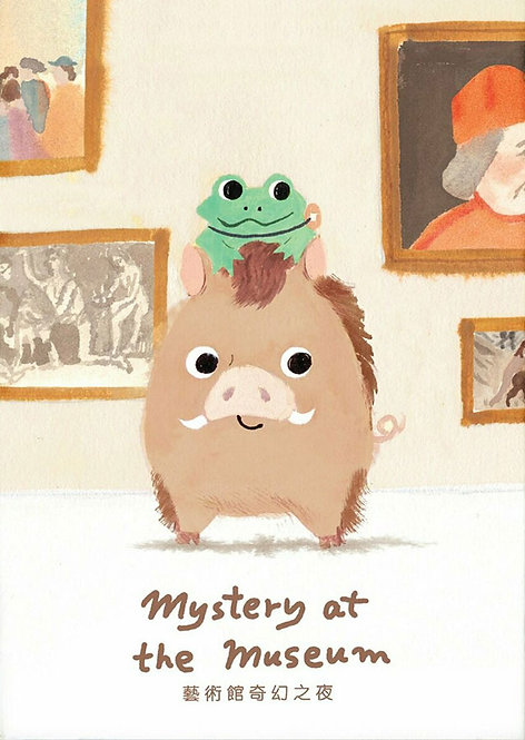 Mystery at The Museum - Sandro & Friends, hardback