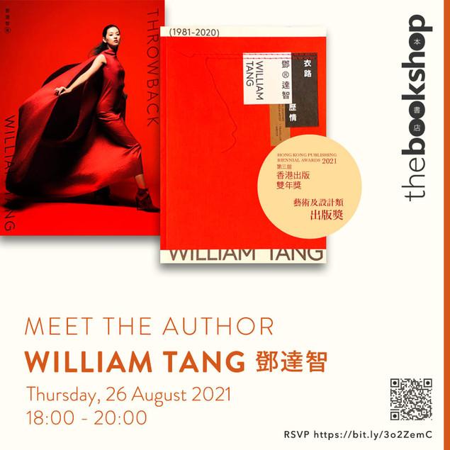 tbs-booktalk-WilliamTang2.jpg