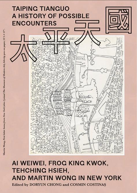 太平天國  Taiping Tianguo: A History of Possible Encounters - Chong/Costinas