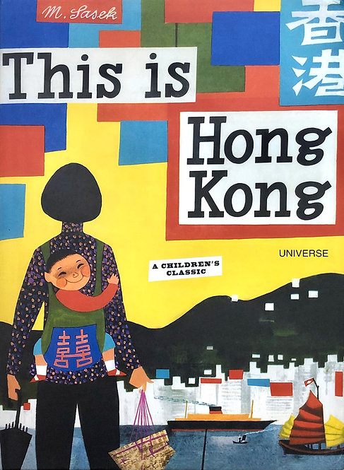 This is Hong Kong | Miroslav Šašek