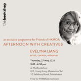 AWC : Evelyna Liang