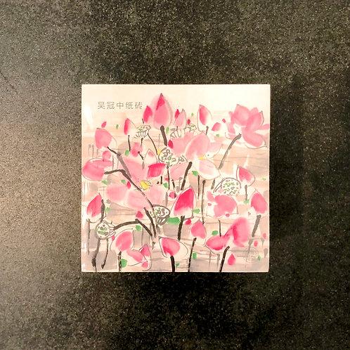 吳冠中-紙磚(映日)Wu Guanzhong Paper Brick