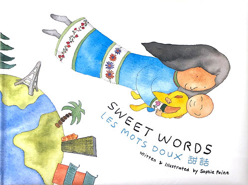 SWEET WORDS, written and illustrated by Sophie Paine