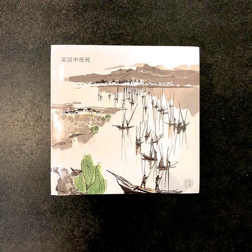 吳冠中-紙磚(江南春)Wu Guanzhong Paper Brick