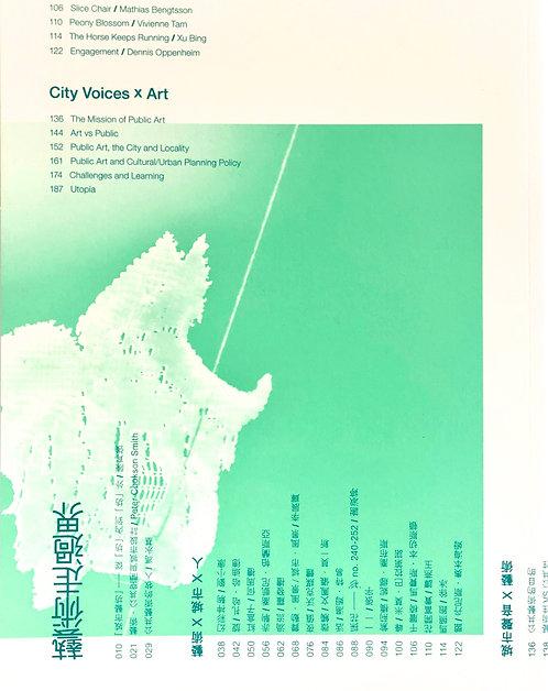 CROSSING BOUNDARIES — ART x CITY x PEOPLE