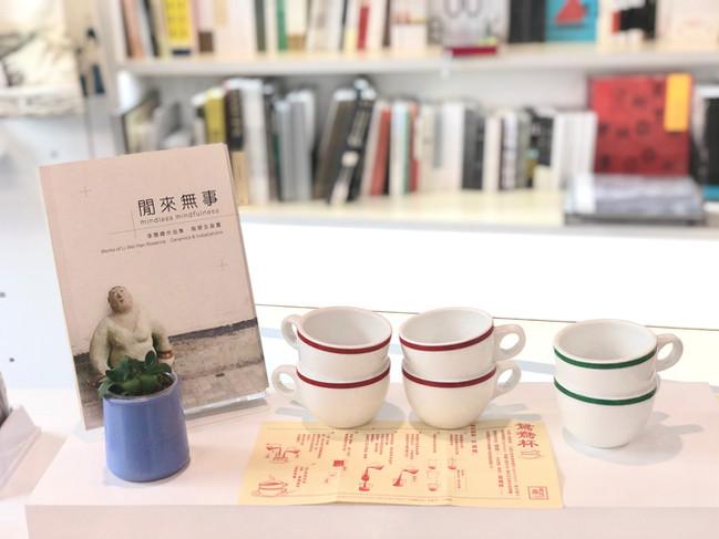 Li Wei Han Rosanna