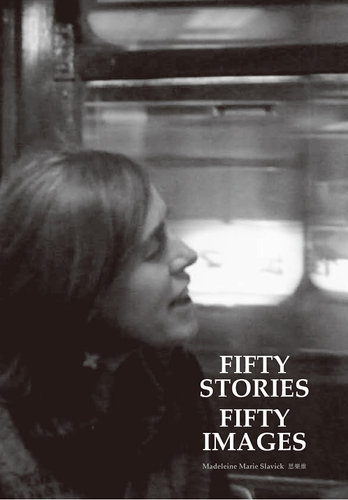 FIFTY STORIES FIFTY IMAGES by Madeleine Marie Slavick