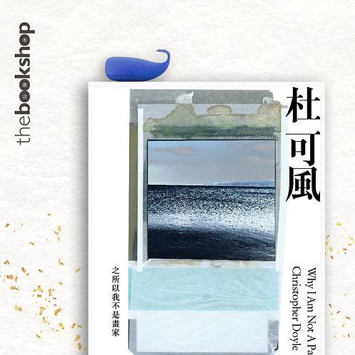 Kit Bookmark - Blue