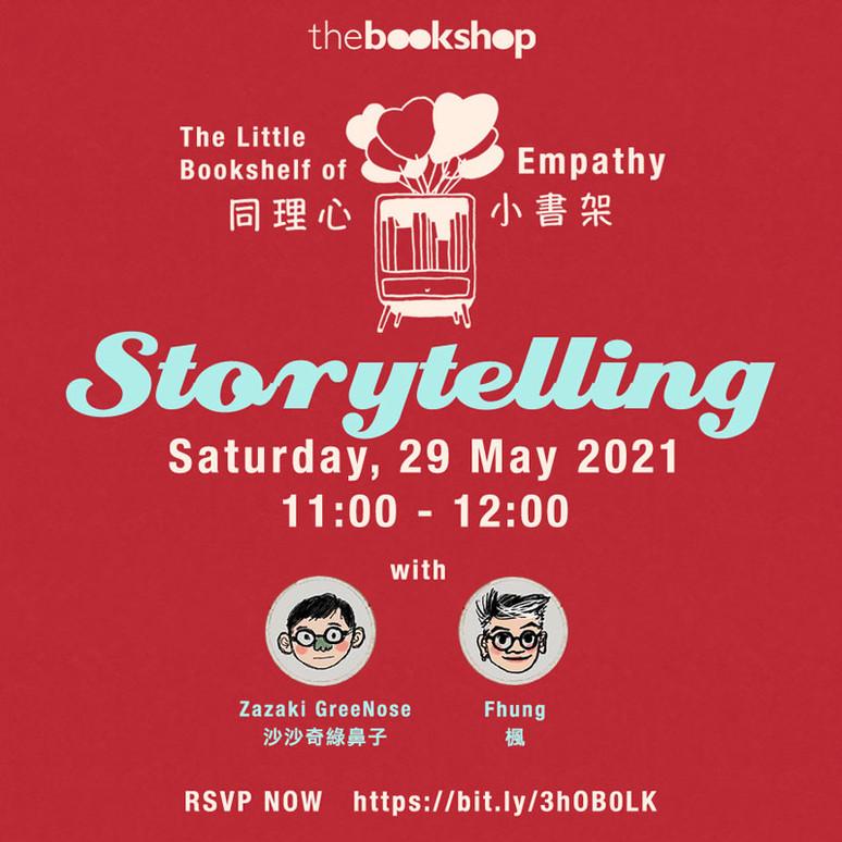 Storytelling : Little Bookshelf of Empathy