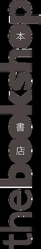 thebookshop_logo_original_bi_vertical_80