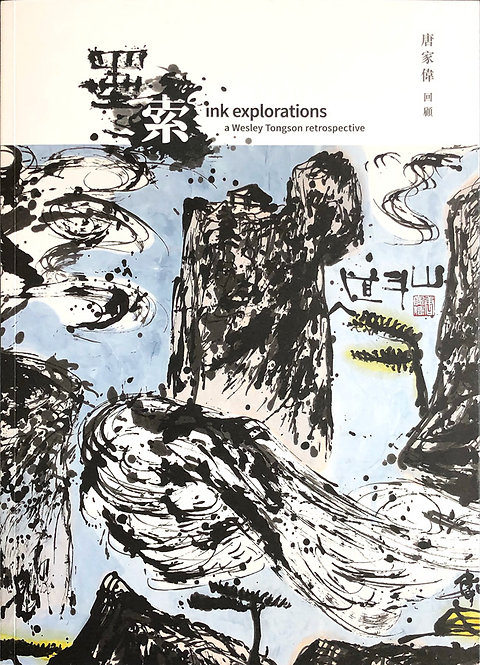 INK EXPLORATIONS - a WESLEY TONGSON retrospective