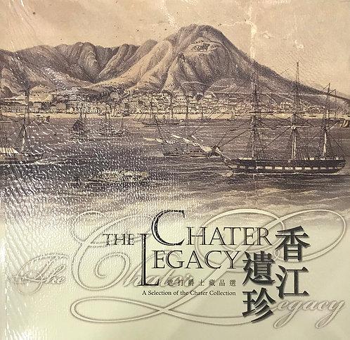 香江遺珍 ─ 遮打爵士藏品選 The Chater Legacy - A Selection of the Chater Collection