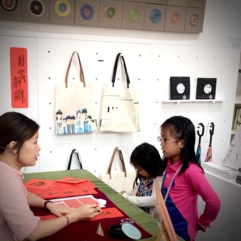 Fai Chun Writing Event