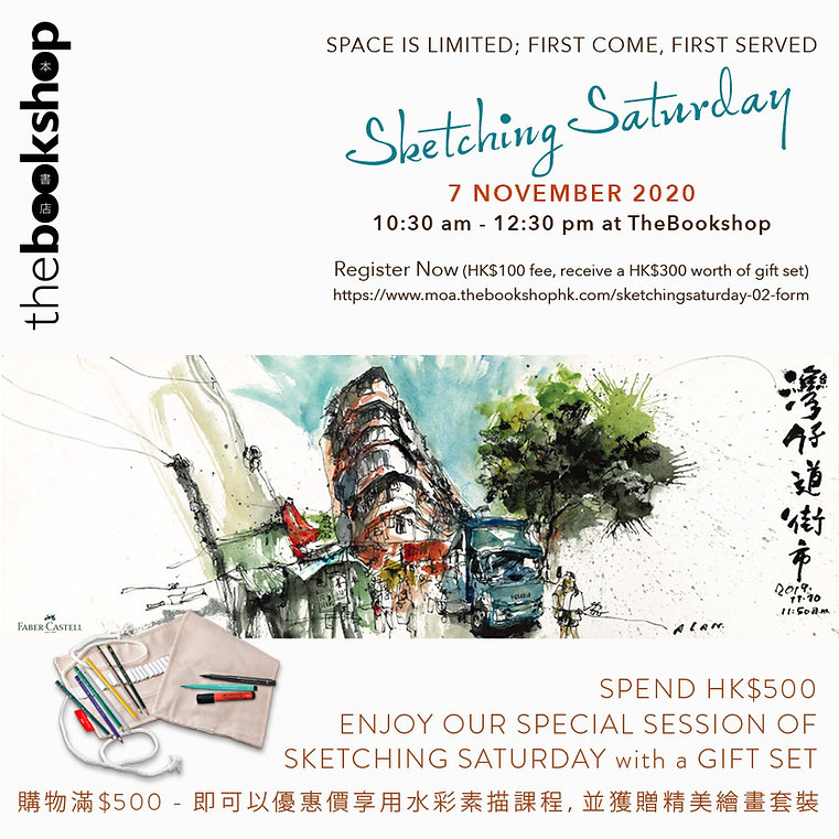 thebookshop-sketchingsaturday-fc-2020-02
