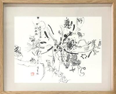 Kurt Chan : Fragrance in May