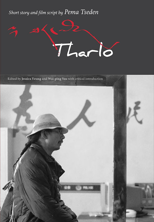 THARLO Written by Pema Tseden; Translated by Jessica Yeung
