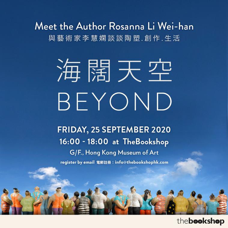 Behind BEYOND with Rosanna Li Wei-han