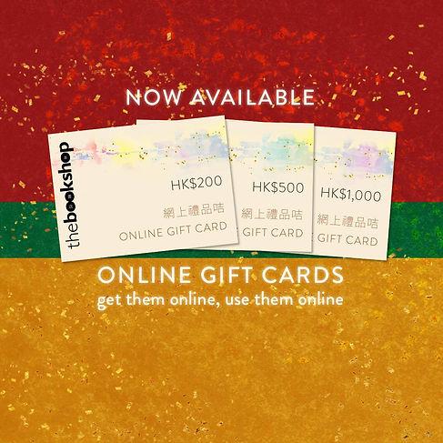 tbs-bannerslide-online-giftcards-2020.jp