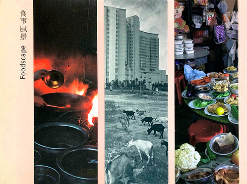 FOODSCAPE — A SWISS-CHINESE INTERCULTURAL ENCOUNTER ABOUT THE CULTURE OF FOOD