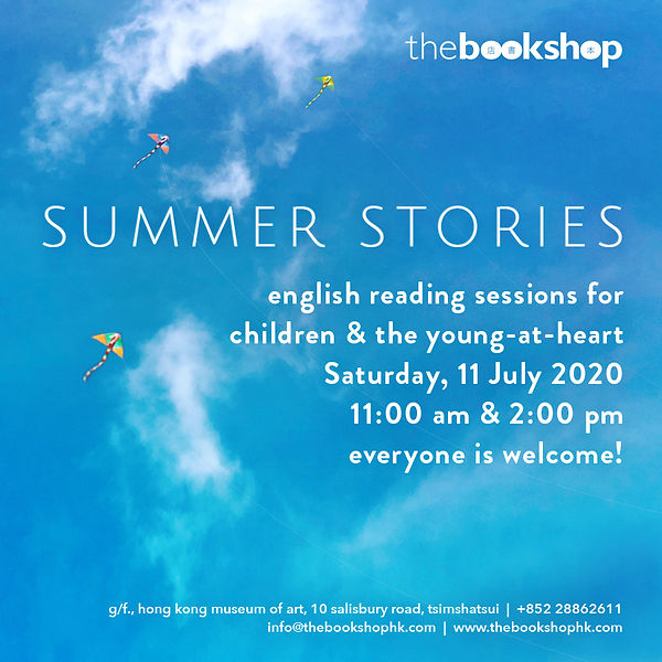Summer Stories - Reading Sessions