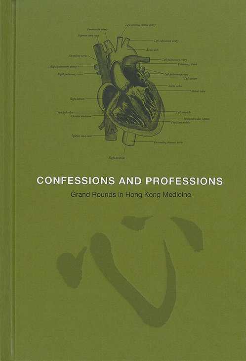 CONFESSIONS AND PROFESSIONS: GRAND ROUNDS IN HONG KONG MEDICINE