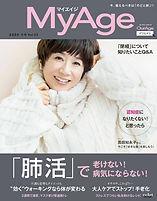 MyAge Cover.jpg