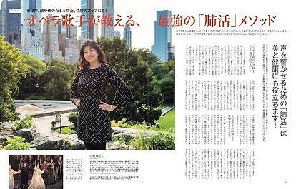 Haikatsu Asako Tamura.jpg
