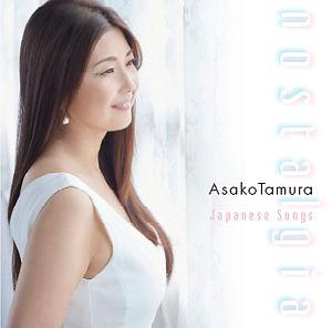 Asako Tamura