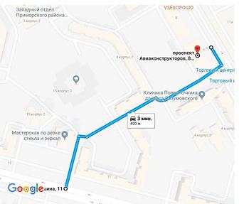 Временная схема проезда.png