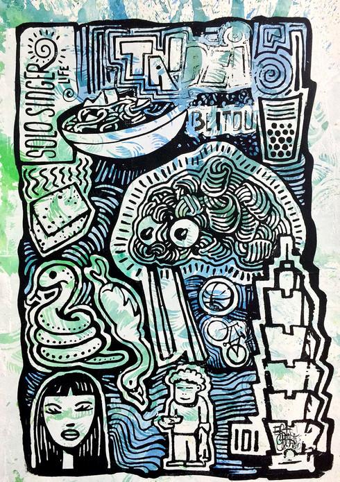 TAIPEI CITY - LIGHT BLUE