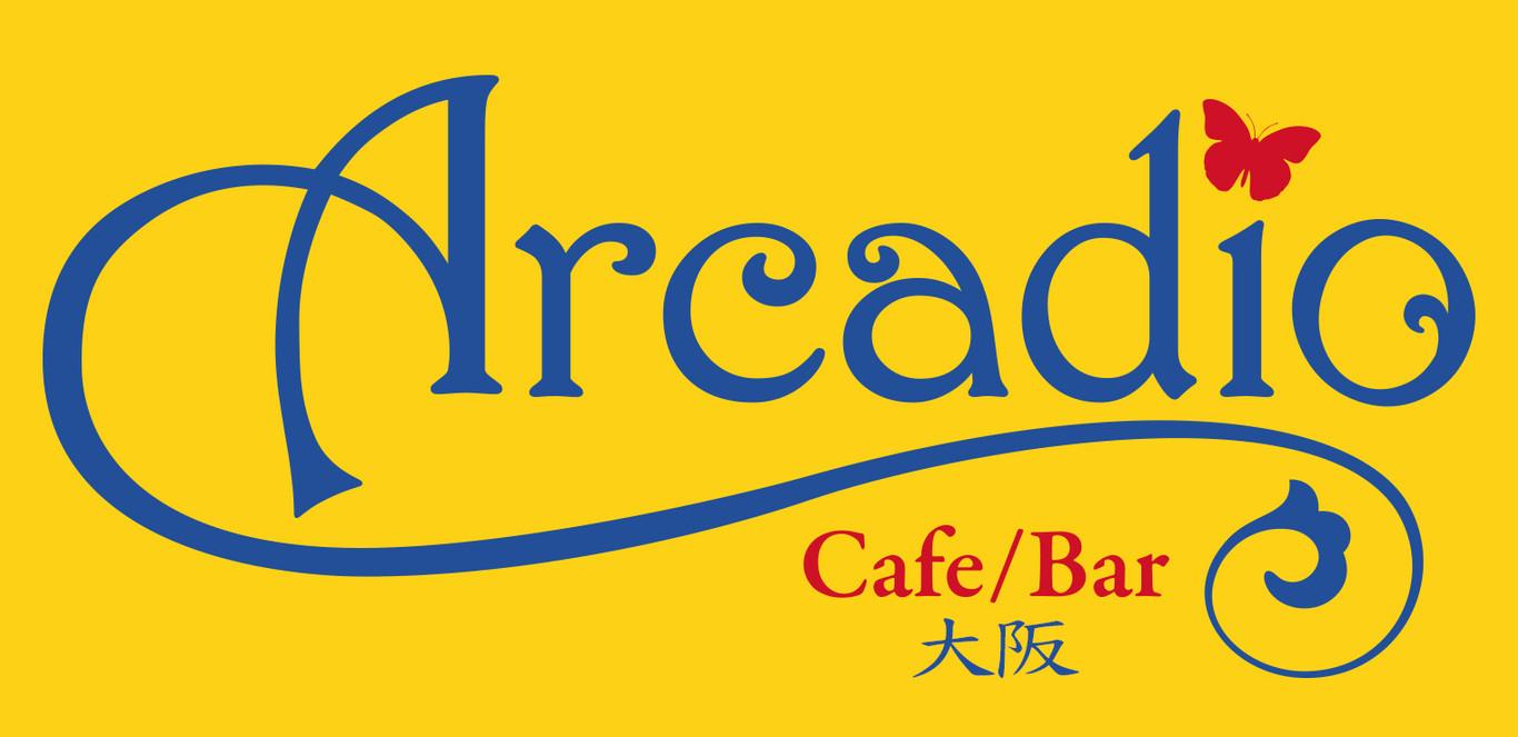 ARCADIO CAFE/BAR