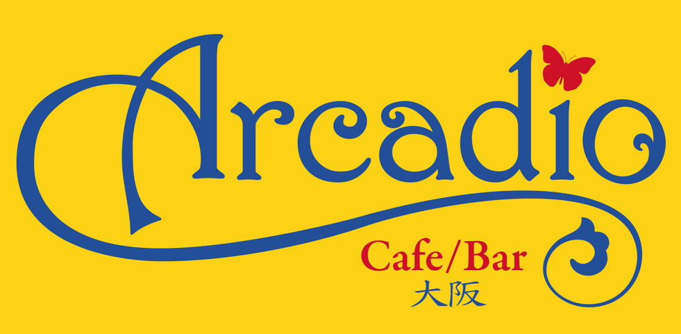ARCADIO CAFE/BAR