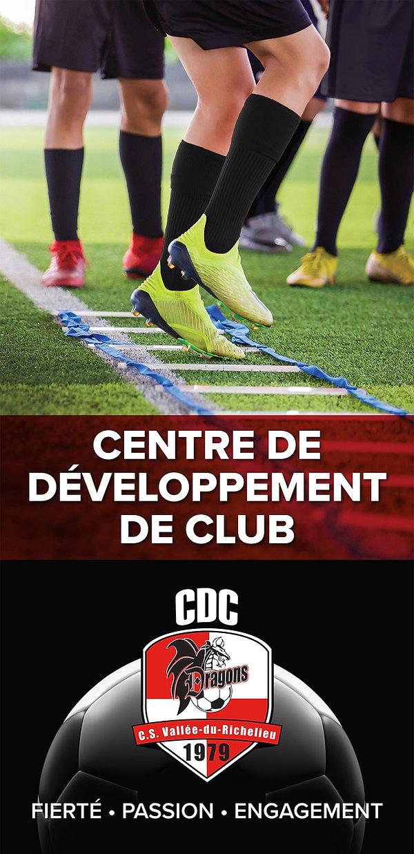 CDC CSVR.jpg