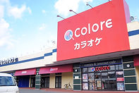 コローレ浜松市野店.jpg
