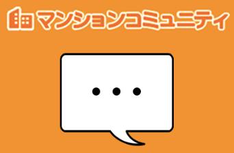 スクリーンショット 2020-03-01 13.48.16.png