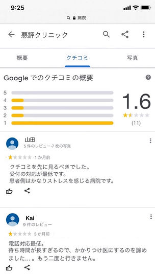 S__27099159_0.jpg
