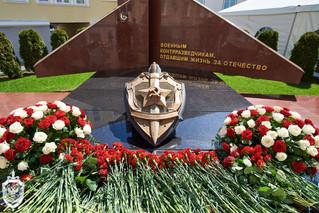 Возложение венков и цветов к Монументу Славы военным контрразведчикам